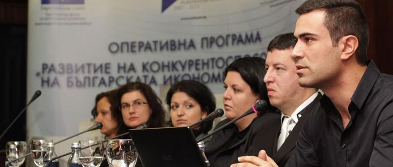 Консултантски услуги, изготвяне на бизнес план Варна бургас софия